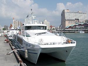 Marinelinertokashiki