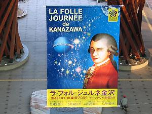 Kanazawa_090406
