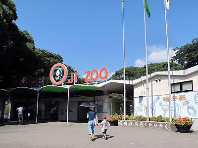 Ojizoo_0909