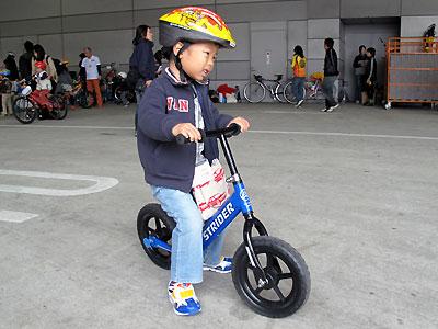 Cyclemode20091