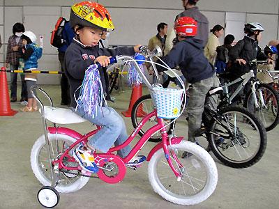 Cyclemode20092