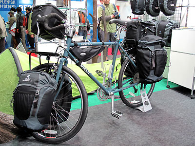 Cyclemode20094
