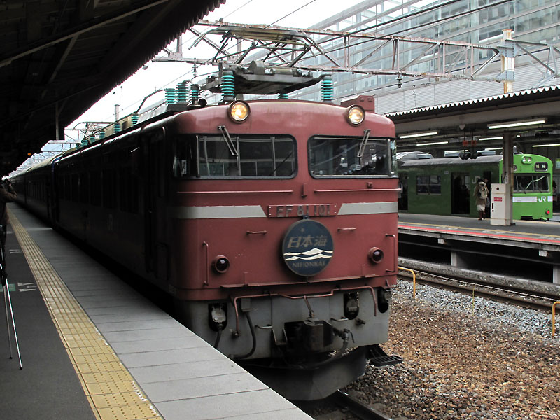 Kanazawa1203071