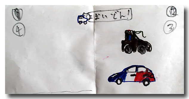 Cars_story2