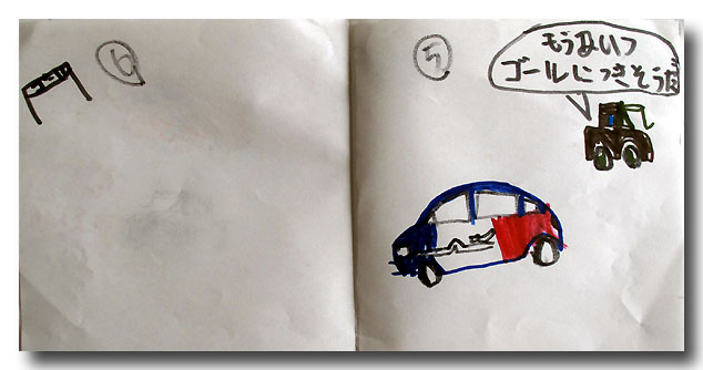 Cars_story3