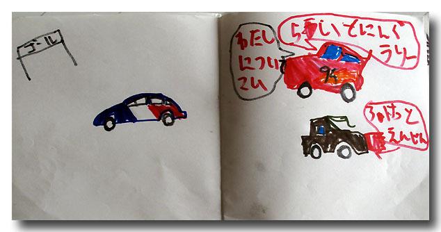 Cars_story4