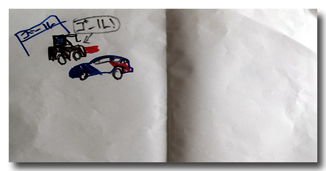 Cars_story5