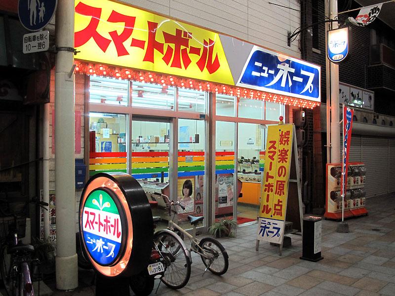 Wakayama1210093