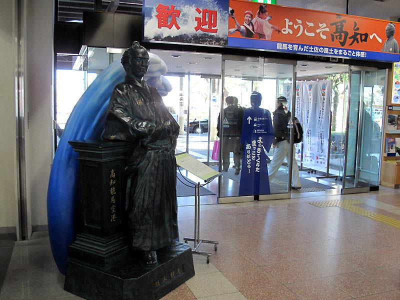 Ryoma_airport