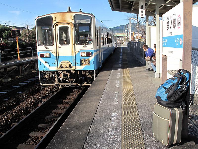 Kouchi1212201