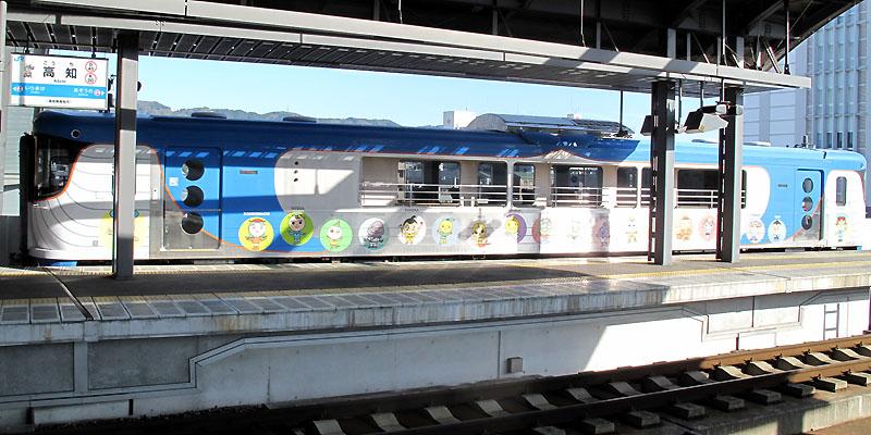 Kouchi1212206