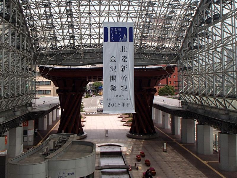 Kanazawa130611
