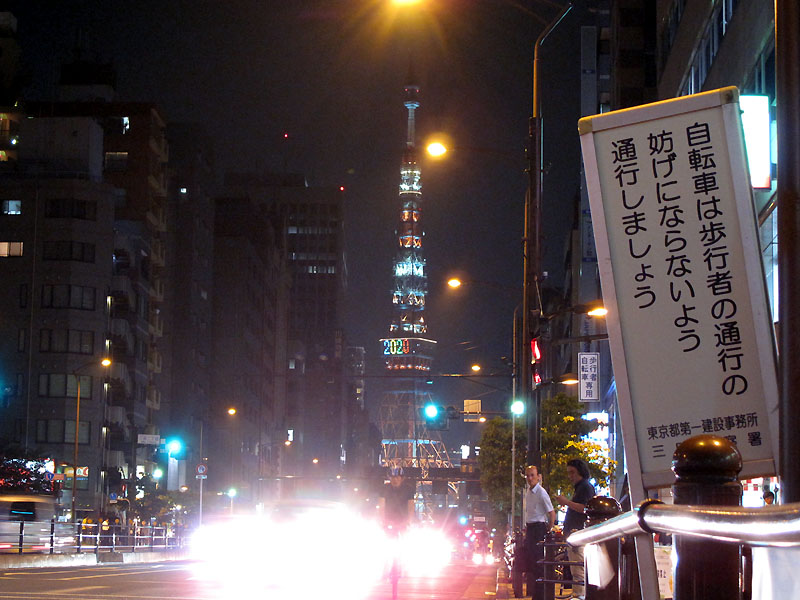 Tokyo130711