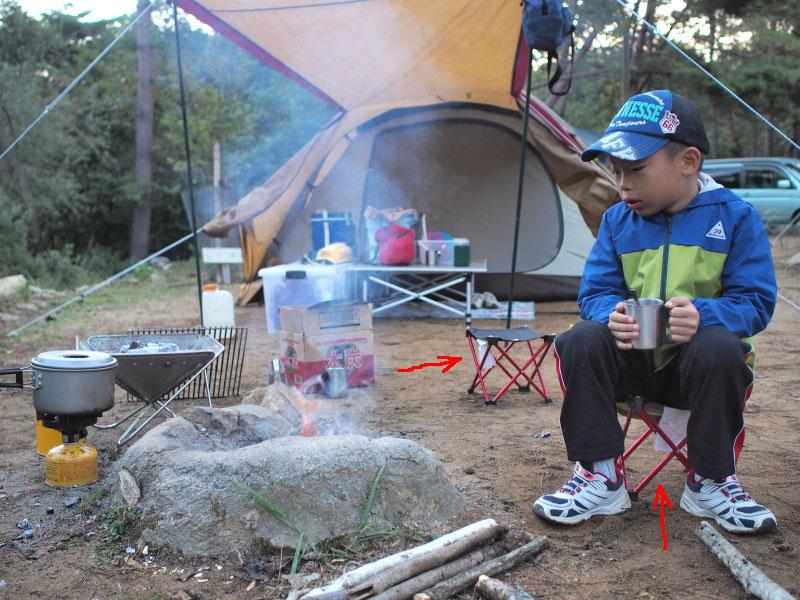 Camp_chair