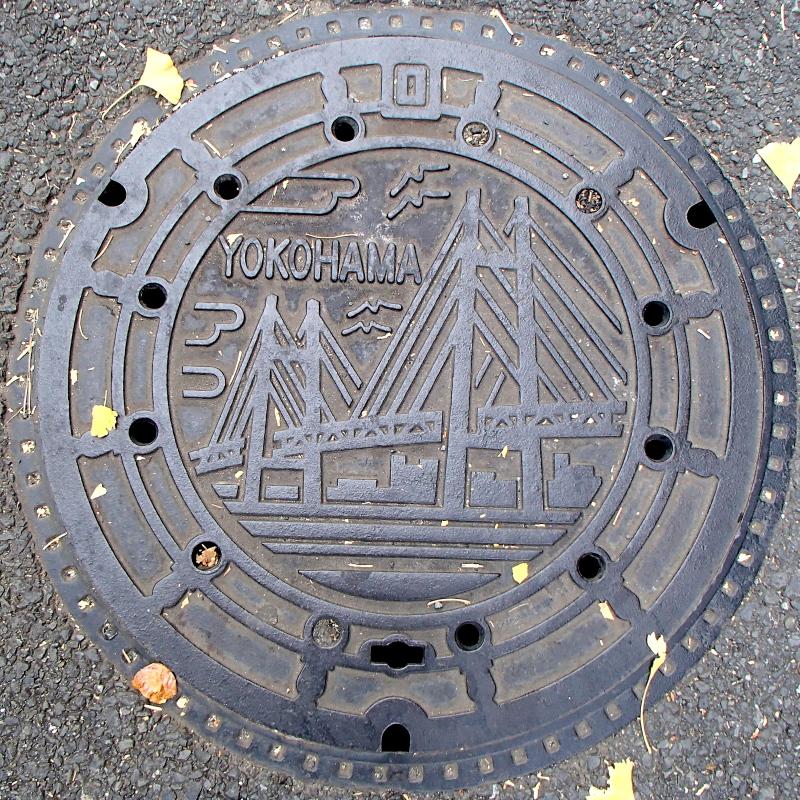 Yokohama13122