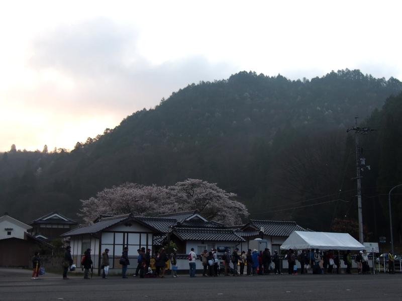 Okayama1404061
