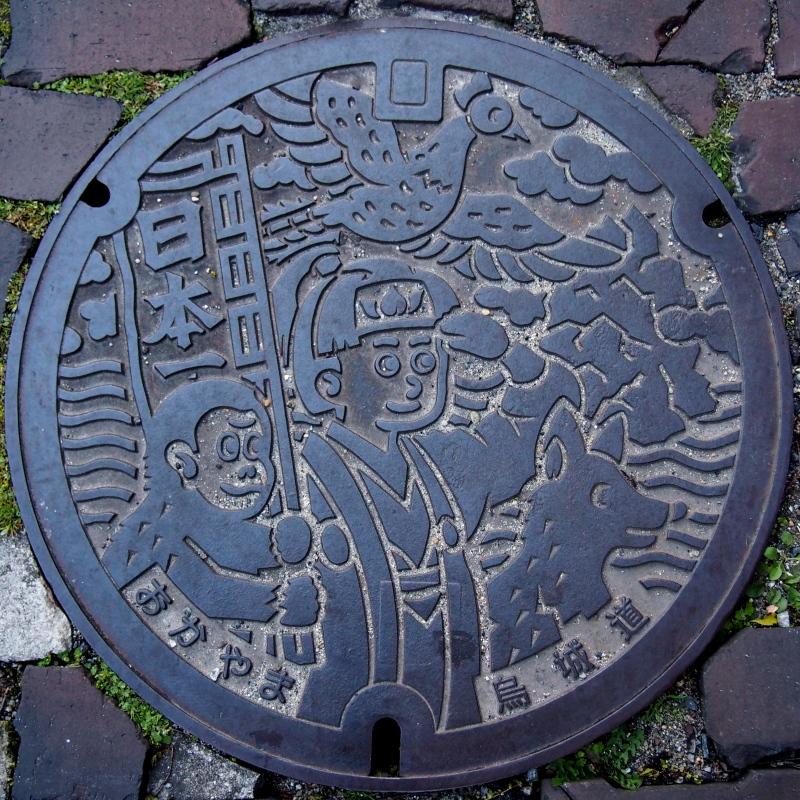 Okayama1404071
