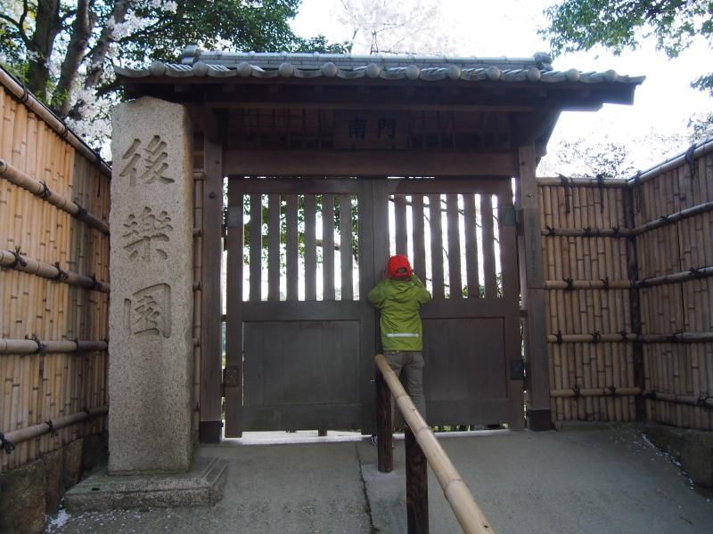 Okayama1404074