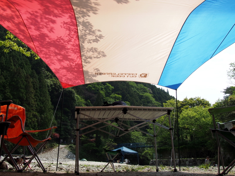 Camp1405034