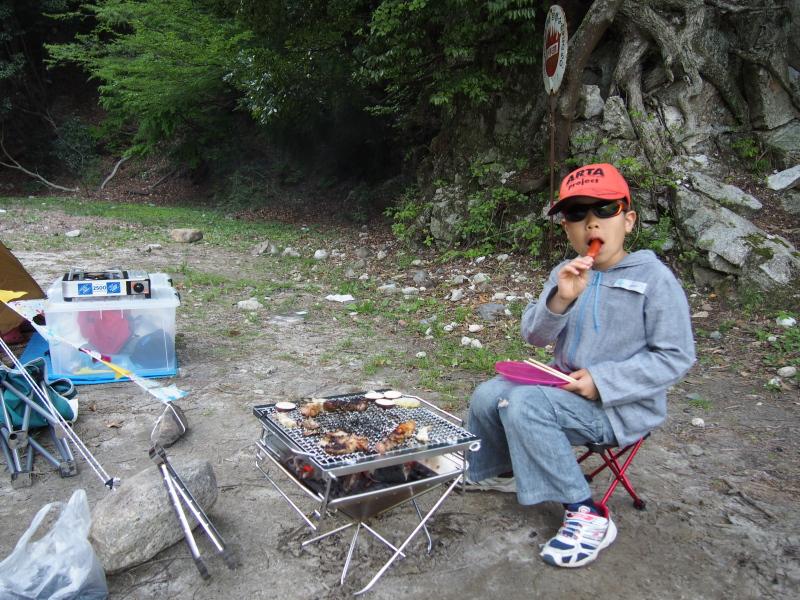 Camp1405037