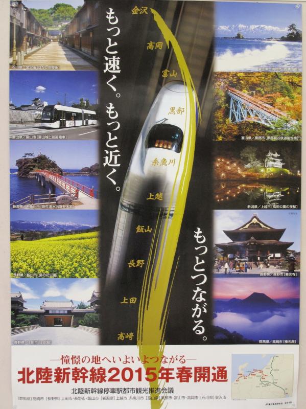 Kanazawa14062