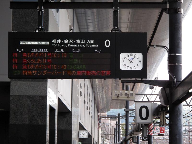 Kanazawa1410281