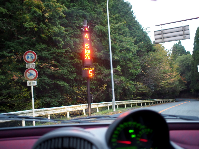 Drive1411081