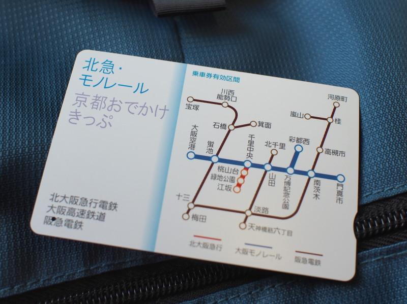 Kyoto1411301