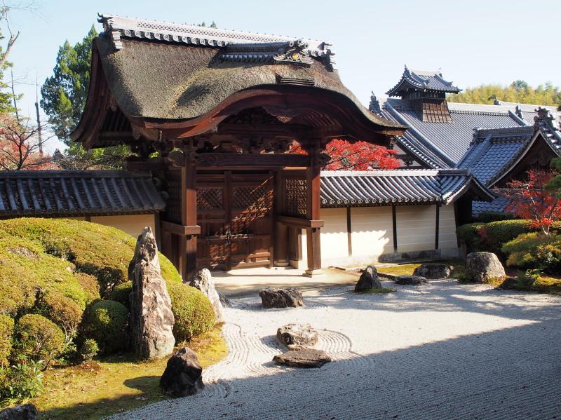 Kyoto14113012