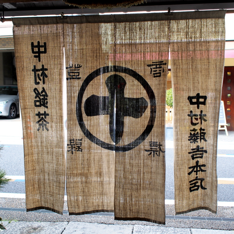 Kyoto15011110