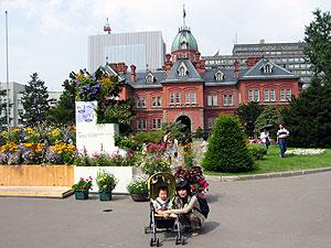 Hokkaido16