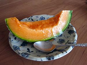 Homaremelon