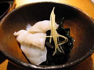 Kinjisou