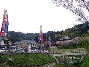 Miyamanosato2