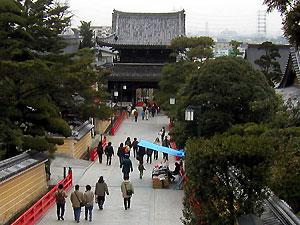 Nakayama2005_03