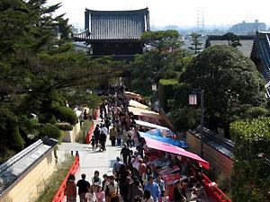 Nakayama2007_03
